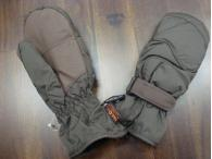 HUPPA gloves Rasmus in brown, 5-8 let